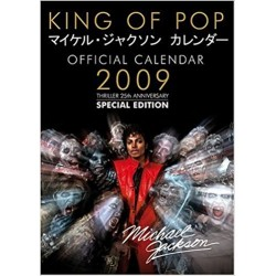 MJ THRILLER OFFICIAL 2009 CALENDAR